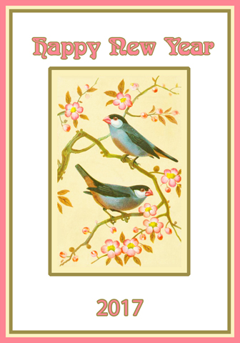 s-New-year-card-with-bullfinches-and-flowers-2017