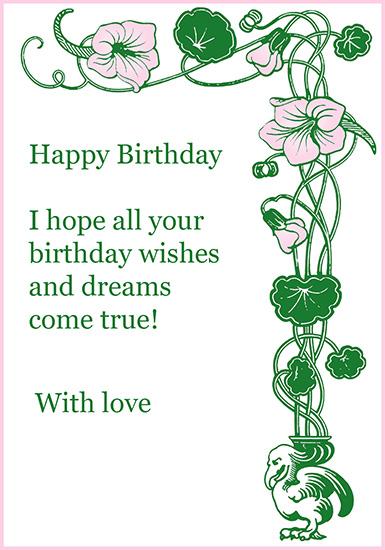 birthday card with wish