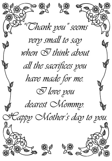 Victorian style Mother's day card