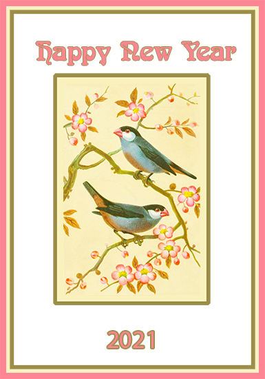 Beautiful New Year Card